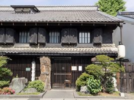 築130年の商家をリノベーション...長野県松本市大手4丁目の日本料理とフレンチ「ヒカリヤ」