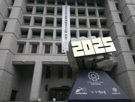 大阪万博2025誘致PRオブジェ ~大阪市役所本庁舎正面玄関前~