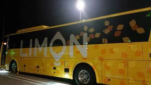 激安夜行バスで行く東京!黄色い車体が目印?LemonバスならぬLimonバス♬