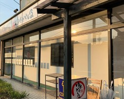 新店!佐賀県唐津市二タ子に『音食屋 ゆぐどらしる』6/22オープン