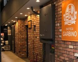 路地裏にある隠れ家の様なお店...東京都中央区銀座に「エノテカ ガルビーノ」6/21よりプレオープン