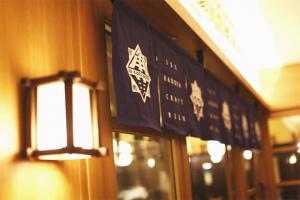 世界大会金賞の実力...東京八重洲に「伊勢角屋麦酒 八重洲店」オープン