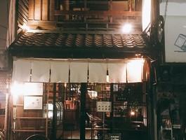 築百年の日本長屋を改築したレストラン&カフェ。。東京都渋谷区恵比寿2丁目の『テネメント』