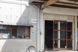 複合施設...長崎県佐世保市広田1丁目に「スプートニク」2/28オープン。