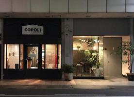 手作りドーナツと自家焙煎コーヒー...香川県高松市今新町の「コポリドーナツ」