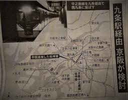 中之島線を九条駅経由で西九条に延伸検討
