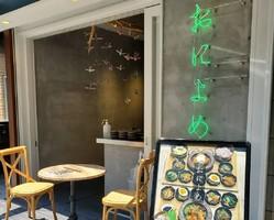 新店!福岡県福岡市中央区大名に定食&海鮮丼『おによめ』7/7グランドオープン