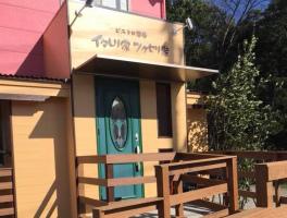那須塩原市にビストロ酒場『イタレリ家 ツクセリ家』オープン。