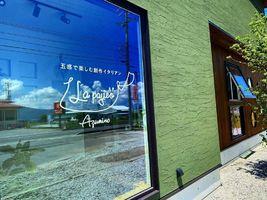 五感で楽しむ創作イタリアン...長野県安曇野市穂高柏原に「ラ パジック」7/7グランドオープン