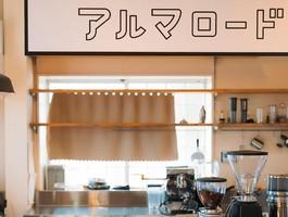 ロングテーブル内のカフェ...長崎県大村市古賀島町の「アルマ ロード コーヒー」