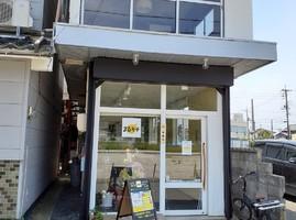 鳥取県境港市大正町のカレーとローストビーフ「まるキチ」が本日オープンされたようです。