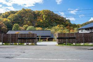 岩手県和賀郡湯川温泉の旅館『山人-yamado-』
