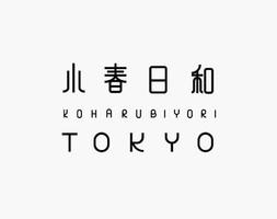 祝!7/21open『小春日和 TOKYO』カフェ(東京都渋谷区)