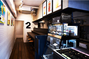 東京都港区元麻布3丁目にプラントベースドフードブランド「2foods麻布十番店」7月15日オープン!