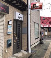 【八戸市】「BAR GOODSUN」が八戸駅東口近くに 21.10.15オープンしました!