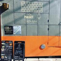お子様大歓迎の地下カフェ...長崎県長崎市中園町の「マルゴット」