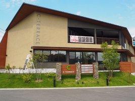 祝!7/22open『C‐テラス』美と健康の複合施設(奈良県奈良市)