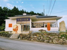 茨城県笠間市笠間にエンタメパン屋「小麦の奴隷 笠間店」6月17日グランドオープン!
