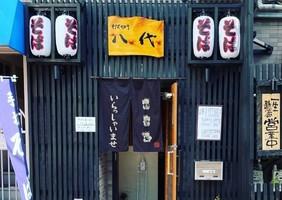 東京都板橋区大山東町に手打ち蕎麦「そば切り 八代」が明日オープンのようです。