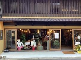 カフェ&ブティック...滋賀県大津市中央2丁目に「マルレ大津店」オープン