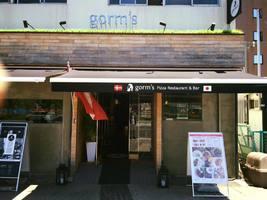 長崎港を望む元船町海岸通りにあるピザレストラン...長崎県長崎市元船町の「ゴームス長崎」