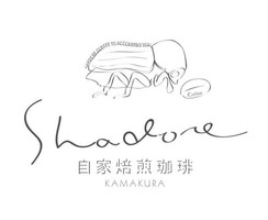 祝!12/27~プレopen『シャドレ』自家焙煎珈琲(神奈川県鎌倉市)
