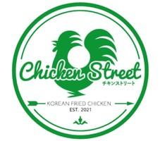東京都渋谷区道玄坂2丁目に「チキンストリート 渋谷店」が本日よりプレオープンのようです。