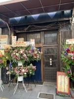 4月8日に宇都宮東武駅近くの馬車道通りに「鮨夜 八木澤」が開店