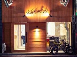 三重県名張市平尾に焼肉店「ニクマチ」が7/29オープンされたようです。