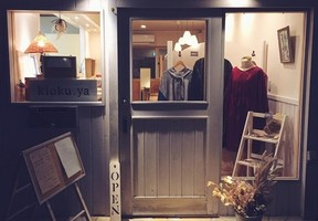 【 キオクヤ 】カフェと雑貨屋(岩手県盛岡市)