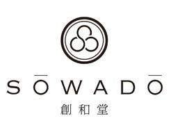 東京都渋谷区広尾1丁目に酒井商会2号店「創和堂」が7/10オープンされたようです。