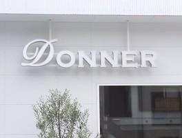 【 Donner 】服飾雑貨販売(鹿児島県鹿児島市)