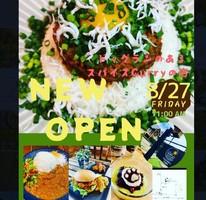 祝!8/27.GrandOpen『福茶's curry』スパイスカレー屋(静岡県伊東市)