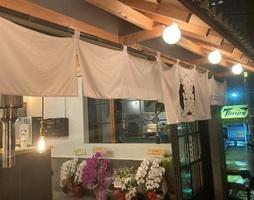 新店!栃木県宇都宮市馬場通りに『ゴールドブッチャー』8/19グランドオープン