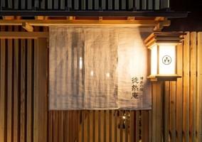 福岡市博多区の木の香る宿『徒然庵』4/24open