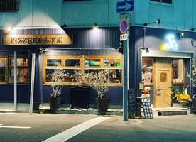 隠れ家ピッツェリア...大阪市北区国分寺1丁目に「ピッツェリア L.F.C」本日オープン