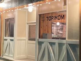 神奈川県横浜市鶴見区駒岡にらーめん屋「TORIKOM」が本日と明日プレオープンのようです。