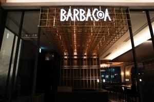 東京都港区虎ノ門ヒルズビジネスタワー3Fに「バルバッコア虎ノ門ヒルズ店」6月11日オープン!