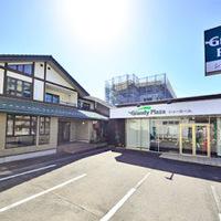 9201グランディハウス 宇都宮東支店