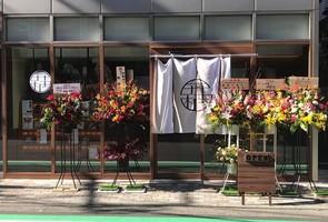 ご当地カレーとトースト...神奈川県海老名市中央3丁目に「弁柄カフェ」プレオープン