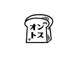 祝!3/10.GrandOpen『オン ザ トースト』パンとスープとスイーツと(福岡市中央区)