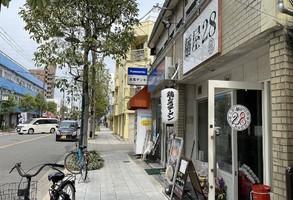 東淀川区豊新4丁目に先月オープンされた『麺屋28』のランチに。。