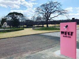 大阪府吹田市の千里万博公園に新スポット「リビングパーク」4月1日オープン!