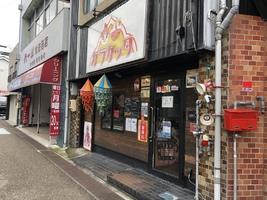 伊賀市カラカッタ伊賀上野店さんの雰囲気。。