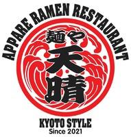 福井県大飯郡高浜町鐘寄にラーメン店「麺や天晴」が本日オープンのようです。