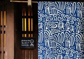 京都市中京区の『六根ゲストハウス』7/21PreOpen