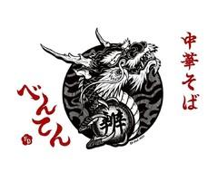 山形県東根市神町東3丁目に「中華そば べんてん」が昨日グランドオープンされたようです。