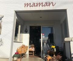 【 パンの材料屋maman 】パンと製菓の材料店(静岡市駿河区)