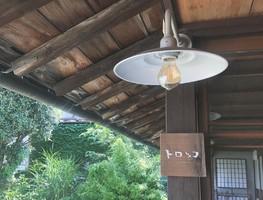 古民家を改修したカフェ。。。山梨県韮崎市藤井町南下條に『トロッコ』昨日グランドオープン