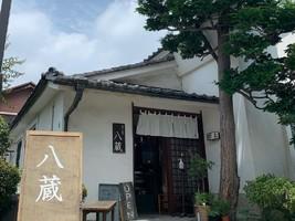 祝!7/10移転open『八蔵』喫茶と雑貨(栃木県足利市)